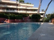 Antibes - Superb 2 Bed/2 Bath Apart - Lovely Views