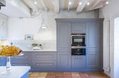 Le Presbytere Kitchen